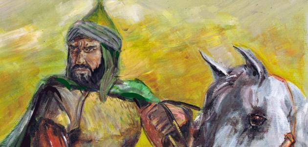 صلاح الدين الأيوبي