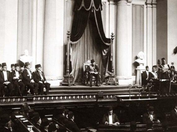 مجلس شورى النواب عام 1866