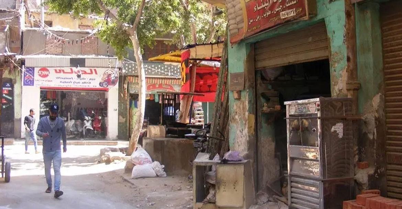 الحارة المصرية