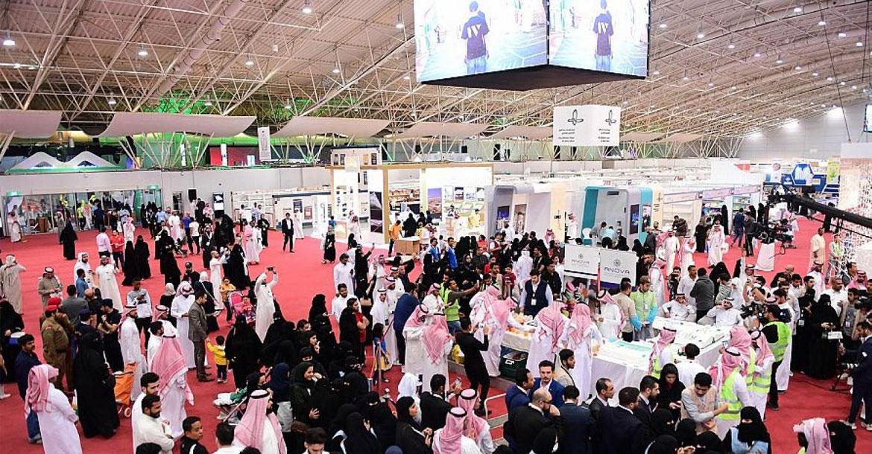 إحدى مناسبات معرض الرياض الدولي للكتاب