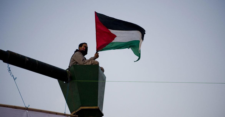 مصر وفلسطين