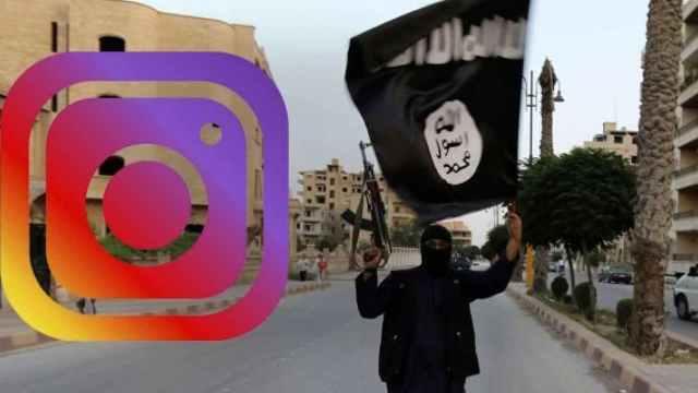 الإرهابيين على انستجرام