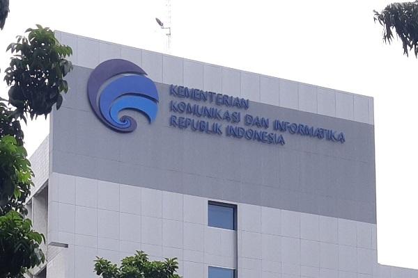 وزارة الاتصالات وتكنولوجيا المعلومات الإندونيسية
