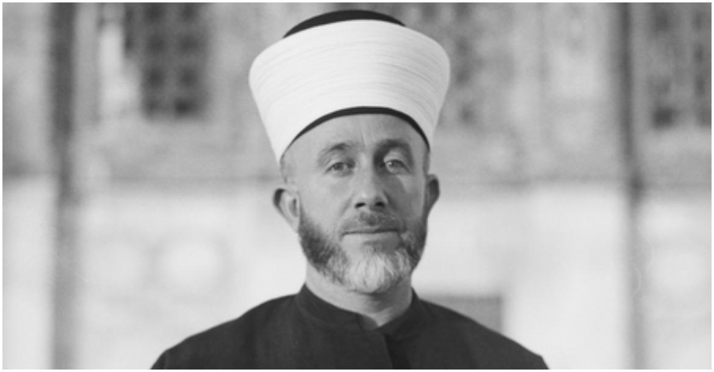 أمين الحسيني