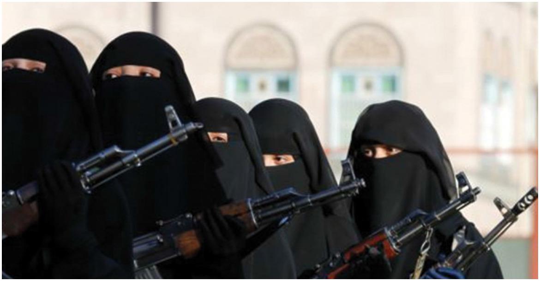 النساء والإرهاب