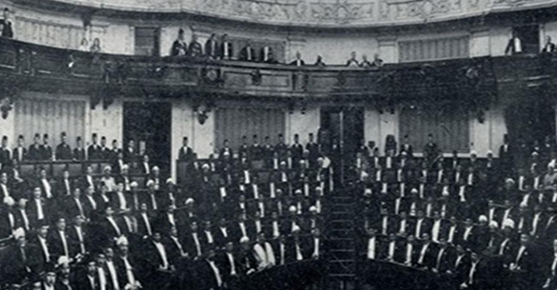 برلمان الثورة العرابية