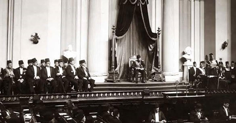 أول برلمان مصري