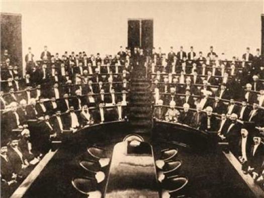 أول مجلس نواب مصري