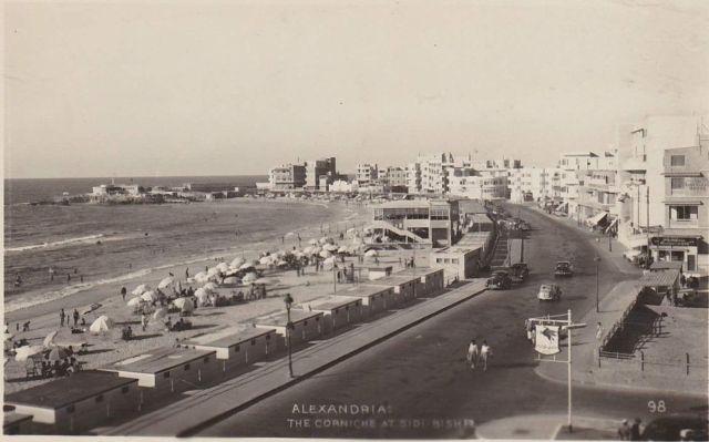 الإسكندرية في الخمسينات