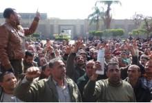مظاهرات غزل المحلة