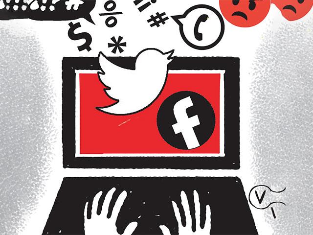 خطاب الكراهية في مواقع التواصل الاجتماعي