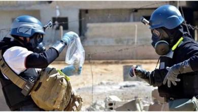 أسلحة داعش الكيميائية
