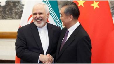 الاتفاقية الصينية الإيرانية