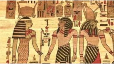 عروبة مصر القديمة