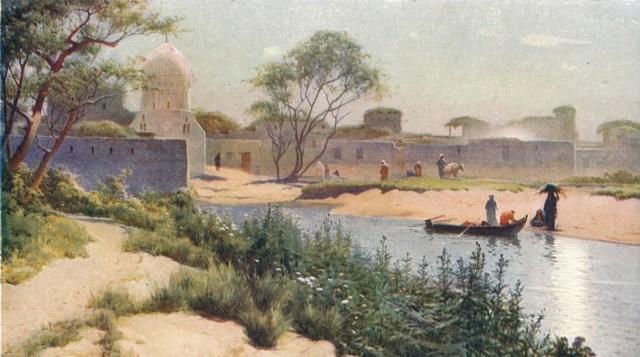 قرية مصرية