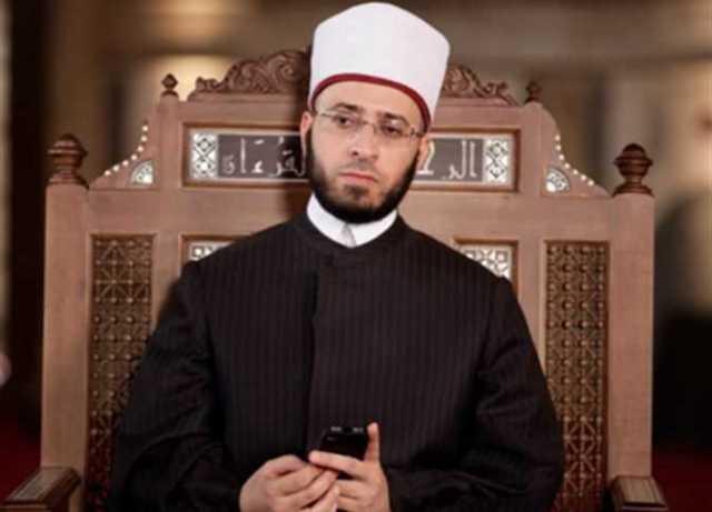الدكتور أسامة السيد الأزهري