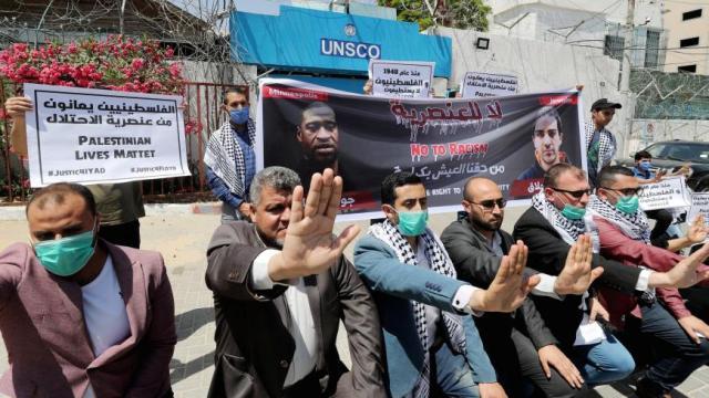 مظاهرات في غزة من اجل جورج فلويد
