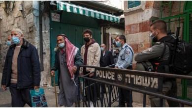 العنصرية في اسرائيل