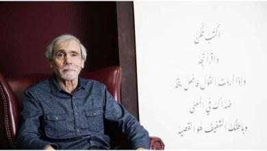 عبدالفتاح كيليطو