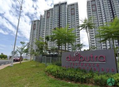 Dwiputra Residence
