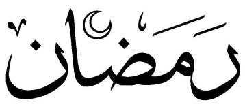 Hukum Ringkas Puasa Ramadhan