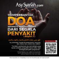 doa minta perlindungan