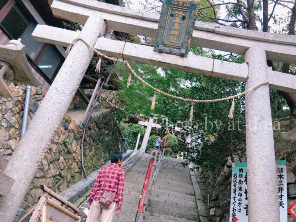 竹生島 宝厳寺(ほうごんじ)