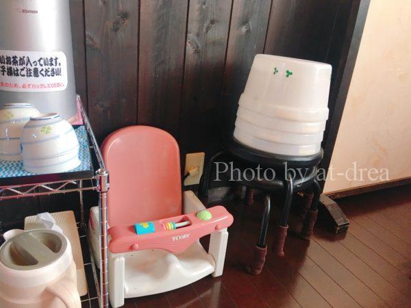 小浜こだま食堂 子供用椅子