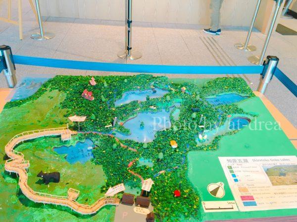 知床五湖 模型 全体像