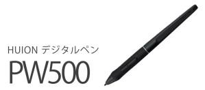 HUION 液晶ペンタブレット PW500 沈み込み