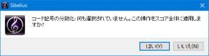 SB_1608_02_003