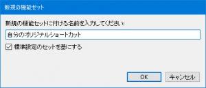 SB_1808_03_005
