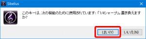 SB_1808_03_008