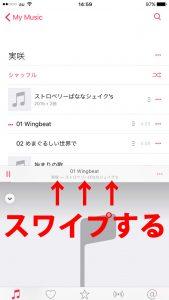 iTunes_2008_002