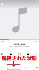 iTunes_2008_004