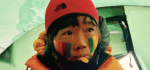 Incredible Feat: Tsang Yin-hung Breaks Record For 'Fastest Female Climber To Scale Mount Everest'