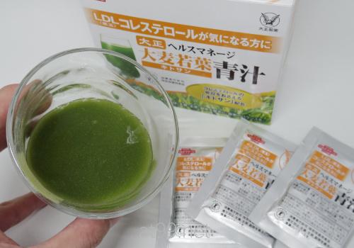 大正ヘルスマネージ 大麦若葉青汁 キトサン