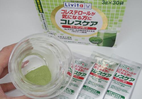 大正製薬 コレスケア キトサン青汁