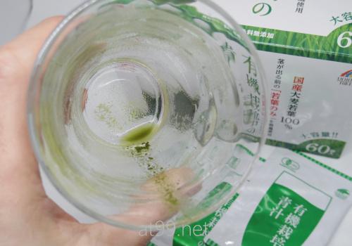 ユニマットリケン 有機栽培の青汁