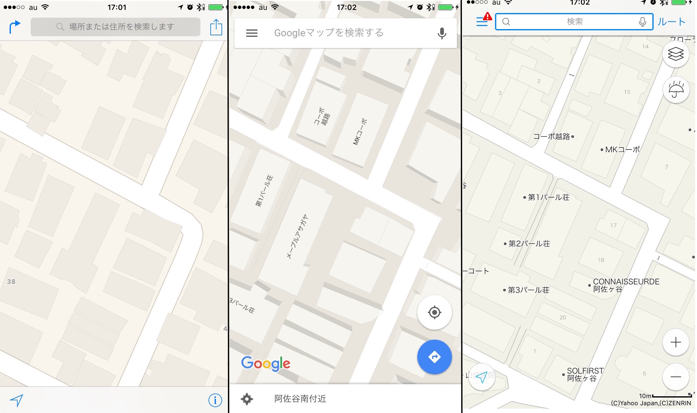 Image Result For Google Maps Ios Review