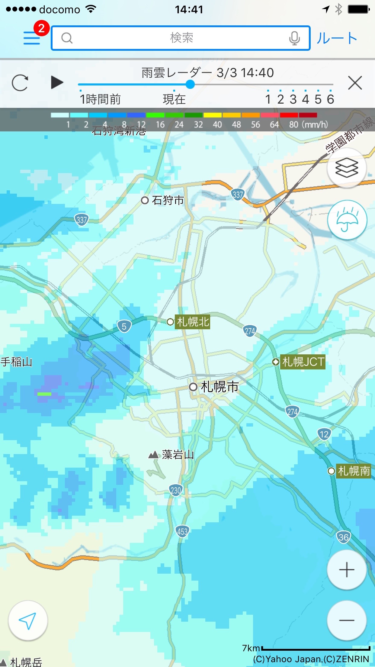 King Of The One Screen Map Search Yahoo Japan MAP V Review U - Japan map 2016