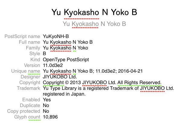 Yu Kyokasho N Yoko B 1