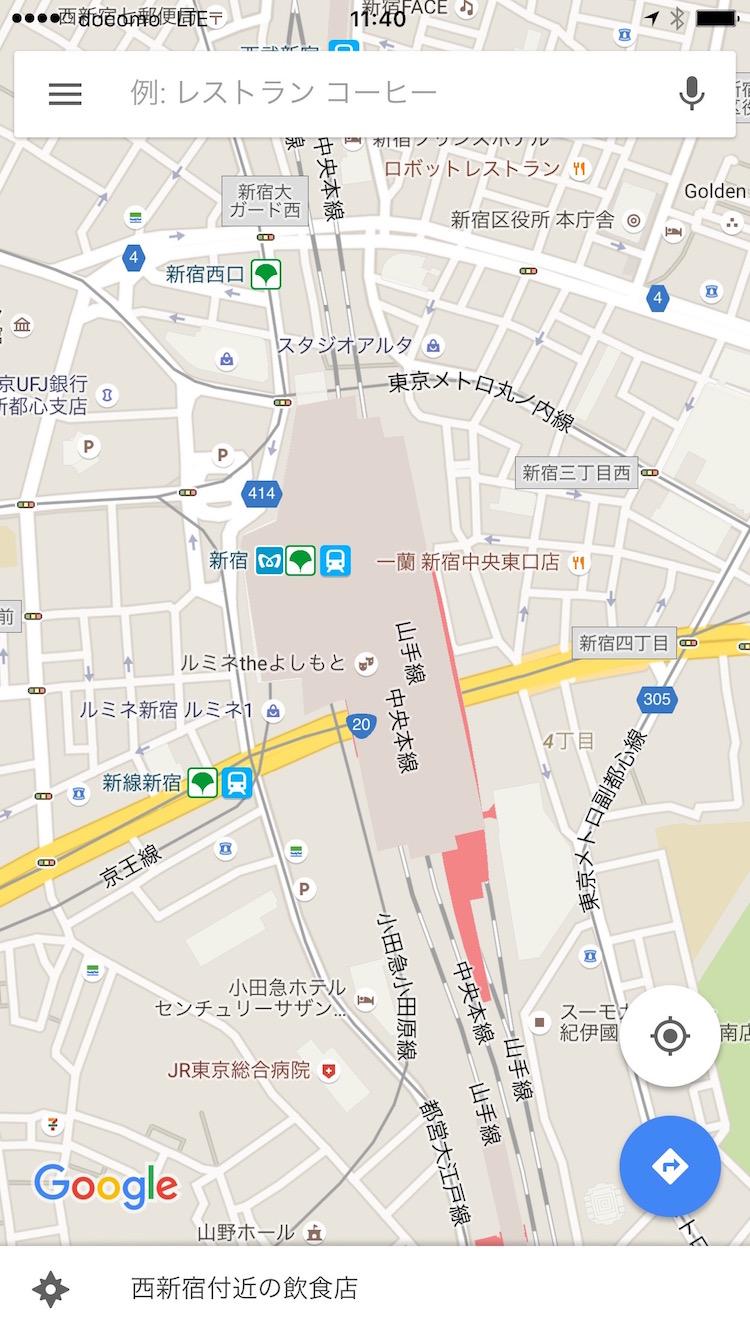 Shinjuku Google