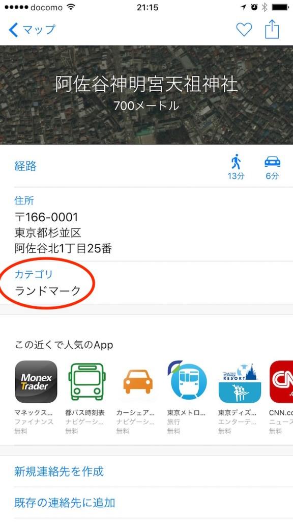 shinto zoom