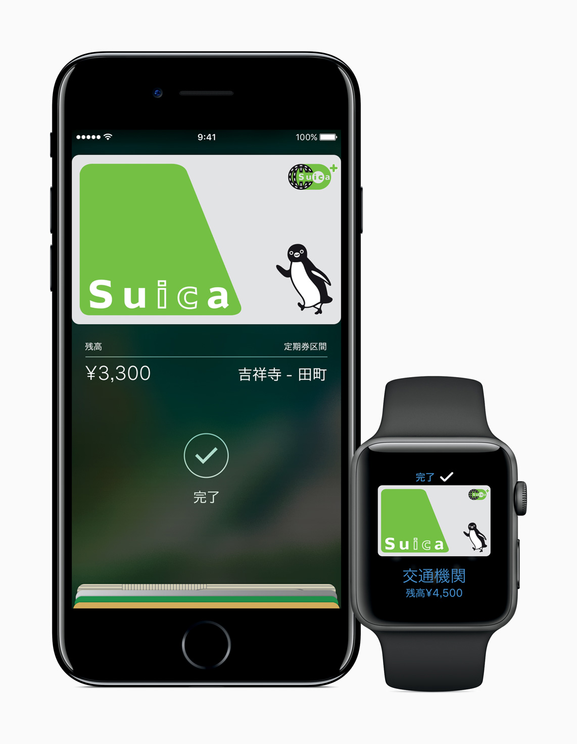 fe7795a176e Suica Apple Pay  the Only Transit Card that Matters Now – Ata Distance