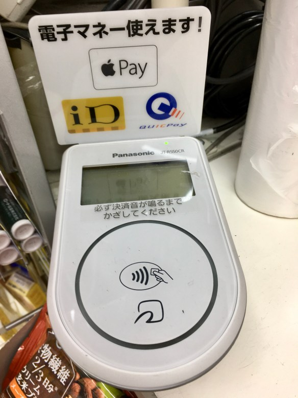 Apple Pay Suica Guide | Ata Distance
