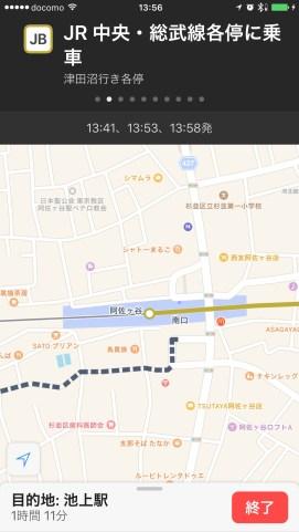 Transit step by step: Asagaya
