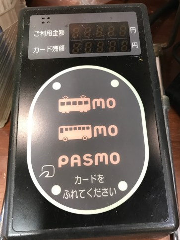 Standard PASMO/SUICA NFC reader