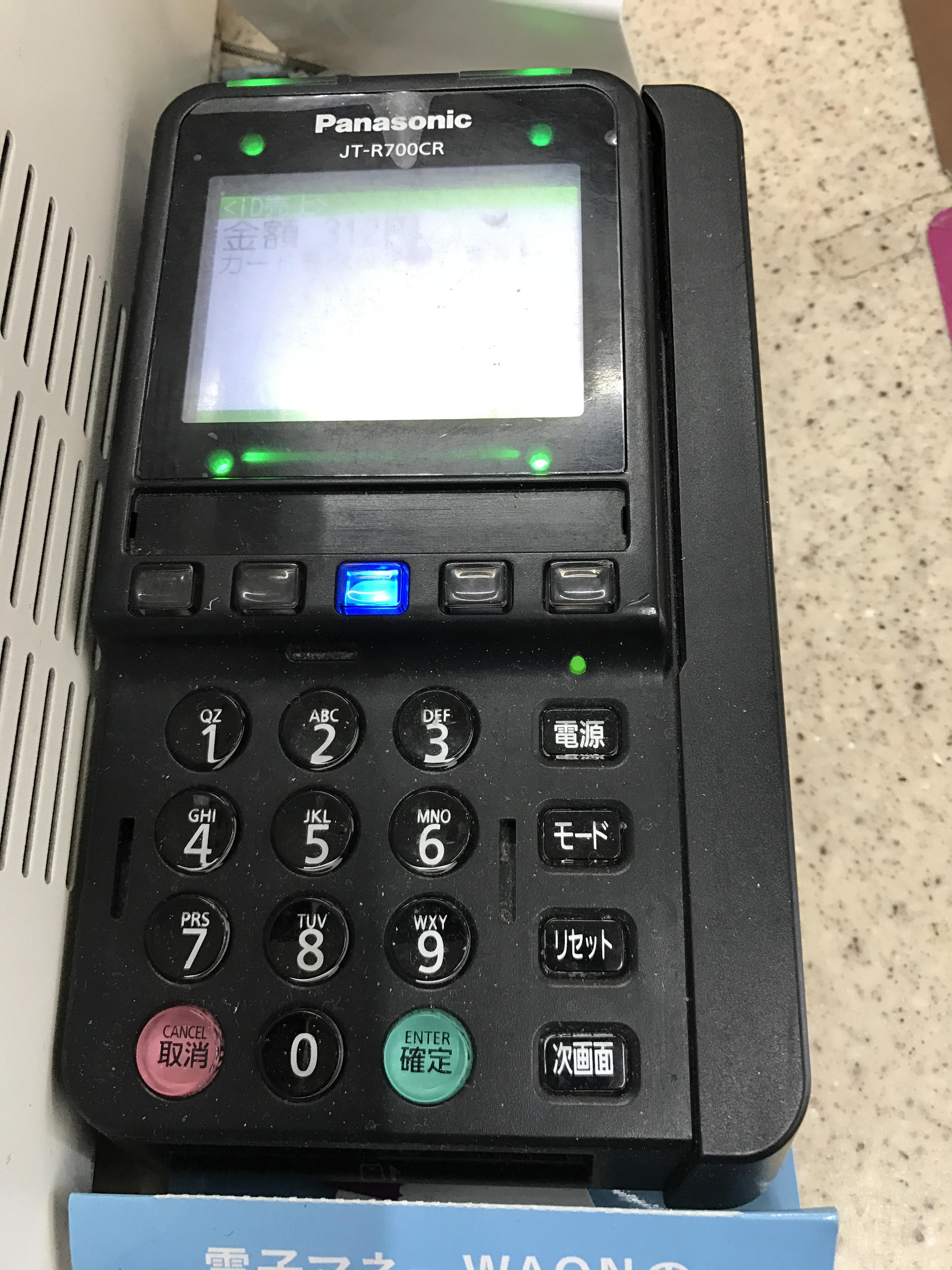 MiniStop NFC reader