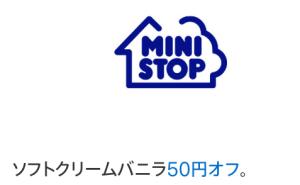 mini-stop-discount